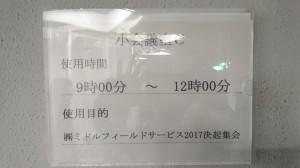 DSC_0131