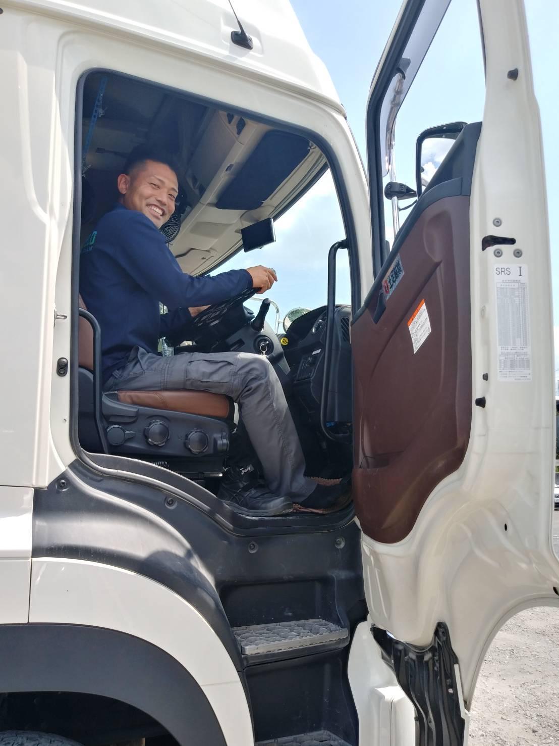 ドライバー募集 -やる気と向上心のある方いっしょに熱く働きましょう!-
